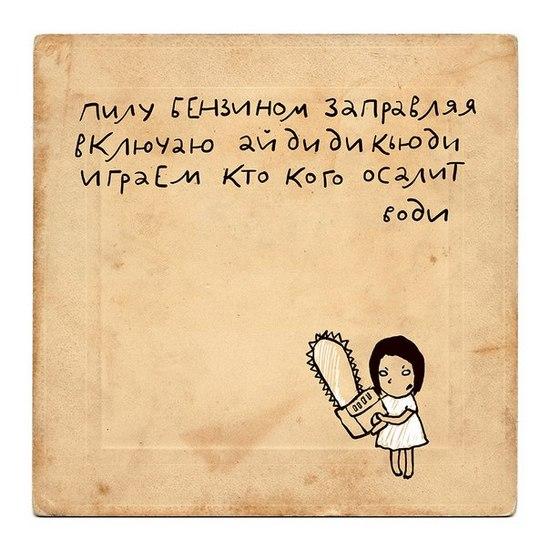 3106679_1343539209_sazonova_46 (550x550, 63Kb)
