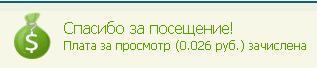http://img0.liveinternet.ru/images/attach/c/8/100/263/100263690_8.jpg