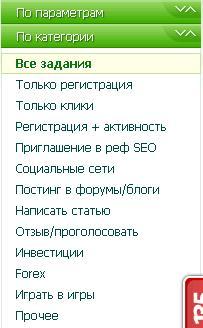 http://img0.liveinternet.ru/images/attach/c/8/100/264/100264586_4.jpg