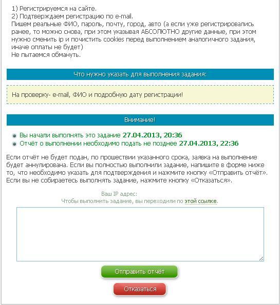 http://img0.liveinternet.ru/images/attach/c/8/100/266/100266444_4.jpg