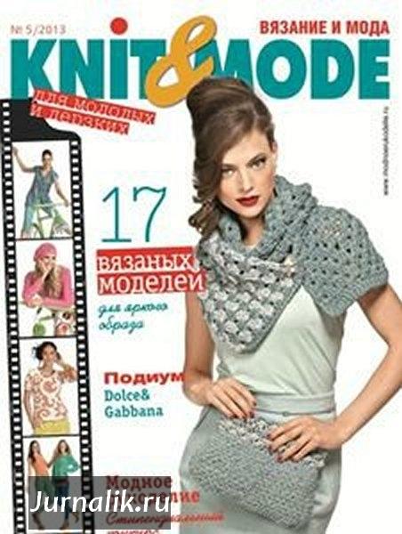 3922487_1365975789_knitmode52013 (452x600, 136Kb)