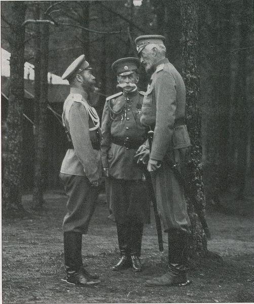 Николай 2 картинки