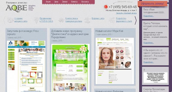 продвижение сайта в поисковых системах/4552399_ (700x373, 48Kb)