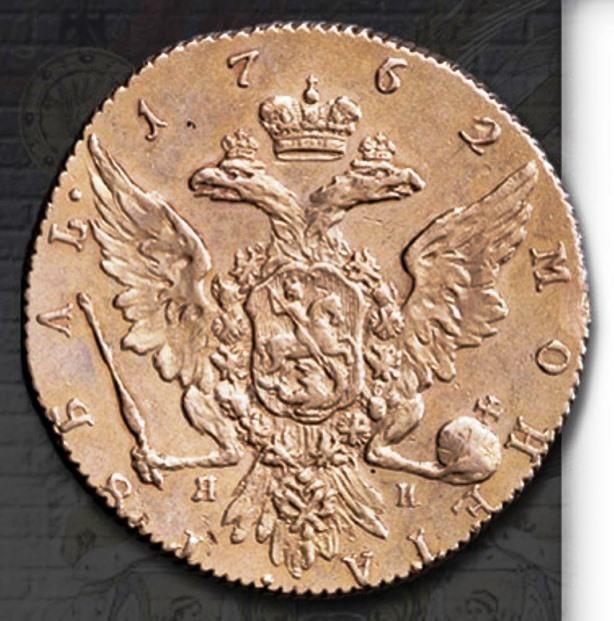 06 рубль Екатерины 2-й (614x621, 110Kb)