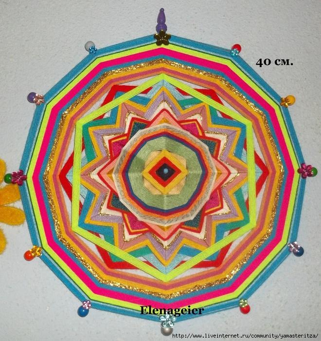 мандала14 (660x700, 372Kb)