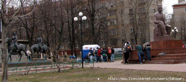 Бегущий город Москва. 2013/1413032_IMG_0140 (600x264, 114Kb)