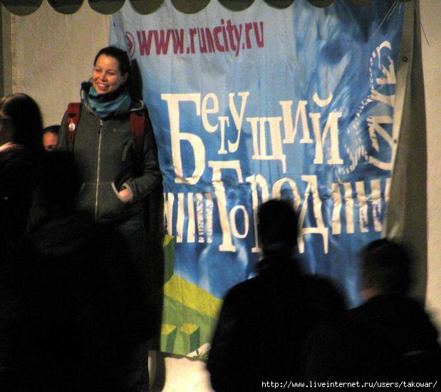 Бегущий город Москва. 2013/1413032_IMG_0148 (619x550, 138Kb)