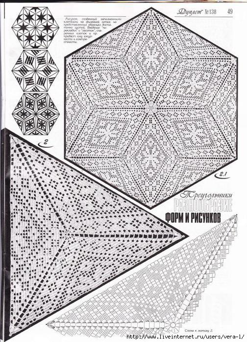 Треугольник филейным вязанием 1067