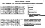 Превью 002a (671x426, 76Kb)