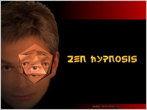 zen_500 (502x377, 46Kb)