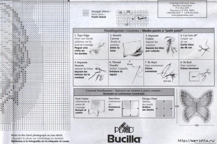 подушка бабочка, схема вышивки крестиком (4) (700x465, 293Kb)