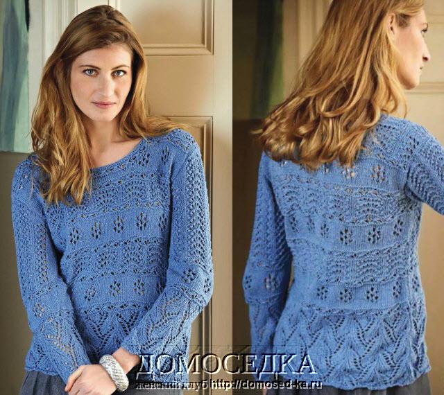 goluboy-pulover (640x570, 142Kb)