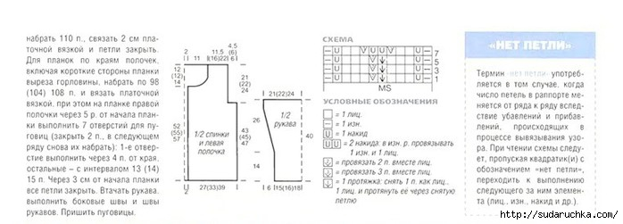 .ъ7 (700x251, 97Kb)