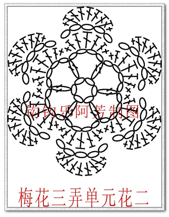 ша3 (546x700, 330Kb)