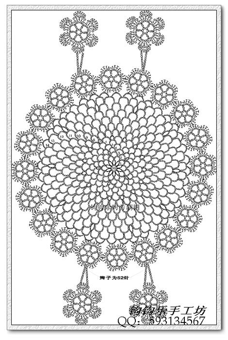 ша9 (470x700, 278Kb)