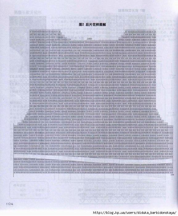QpxAHX3CGhA (578x699, 116Kb)