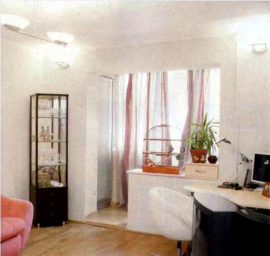 Мебель для присоединенных балконов с гостинной вместе..
