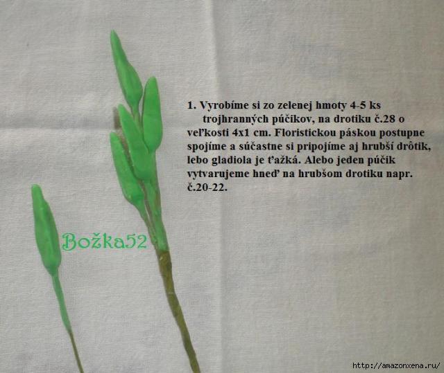 гладиолус из сахарной мастики (1) (640x539, 135Kb)