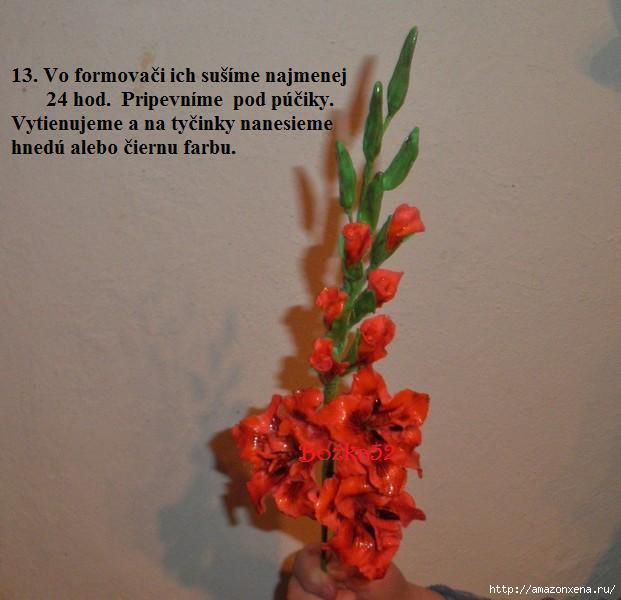 Гладиолус из сахарной мастики.  Мастер-класс ниже можно использовать для лепки цветка из холодного фарфора.