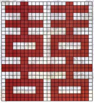 s04546956 (400x440, 43Kb)