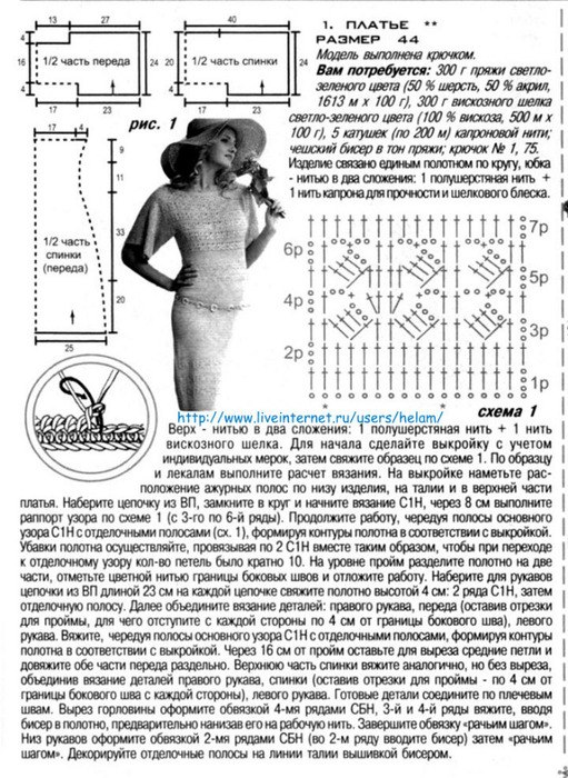 U6Q19H4LpBk (511x700, 139Kb)