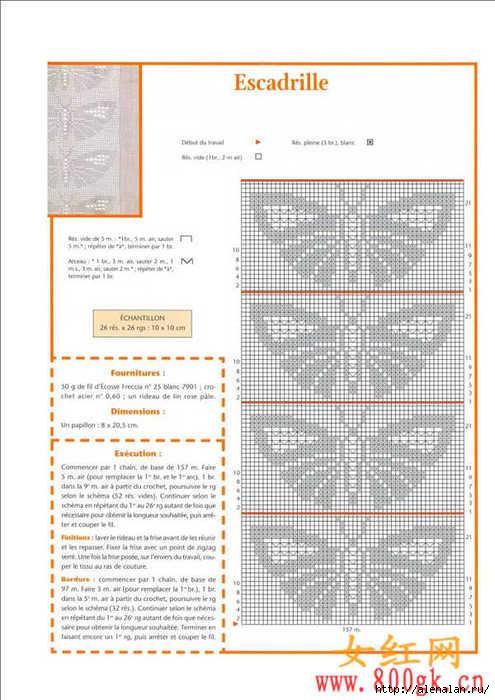 филейная вставка бабочки схема