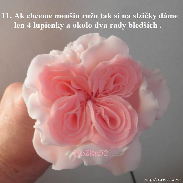 розы из сахарной мастики (11) (601x600, 102Kb)