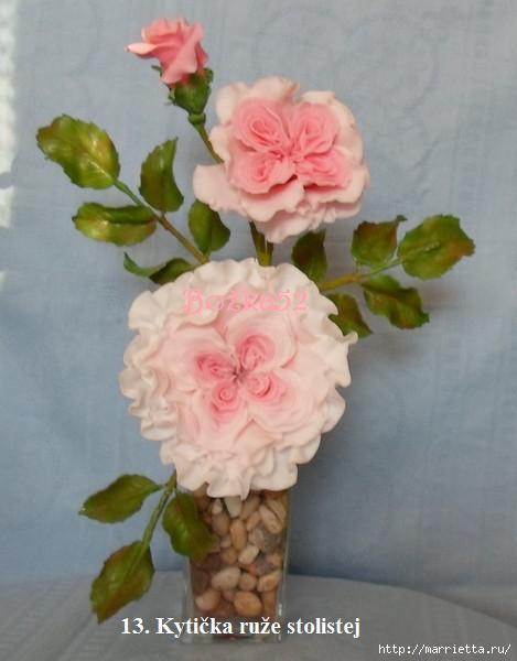 розы из сахарной мастики (13) (469x600, 89Kb)