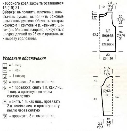 1в (524x537, 88Kb)