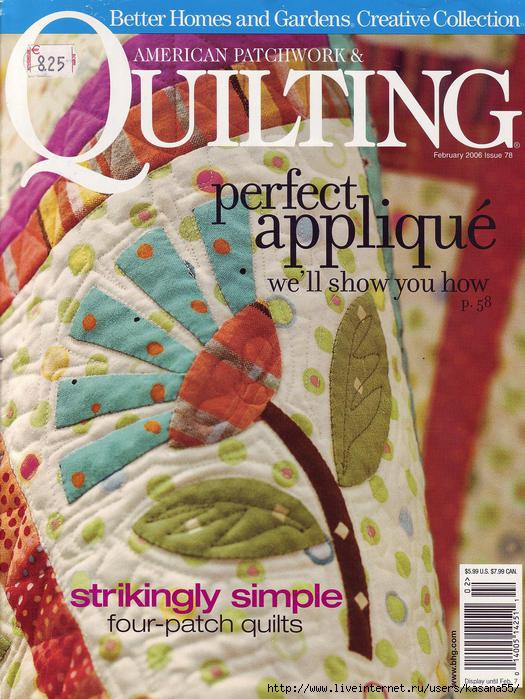 00quilting perfect applique (525x700, 219Kb)