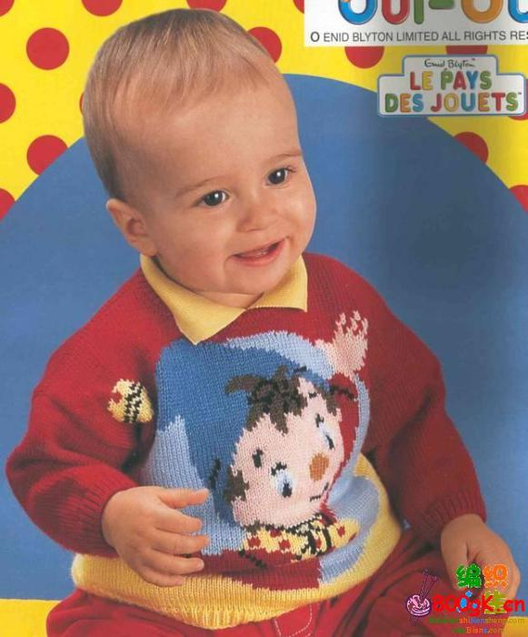 деткий пуловер4 (581x700, 54Kb)