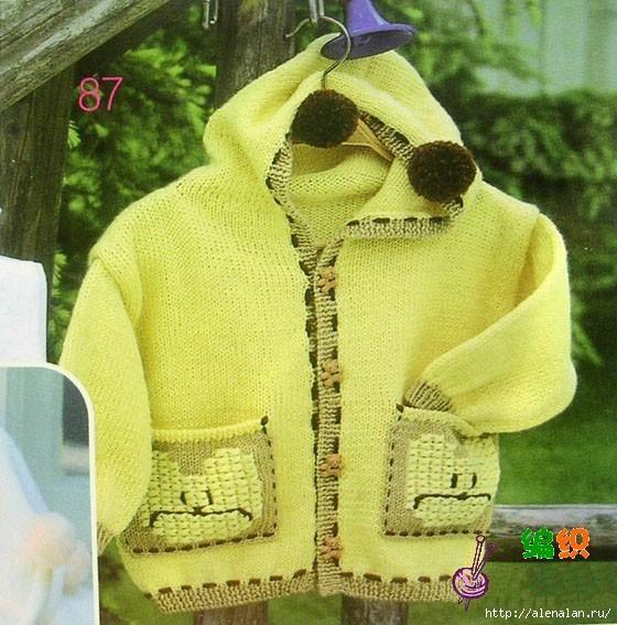 деткий пуловер (560x567, 179Kb)