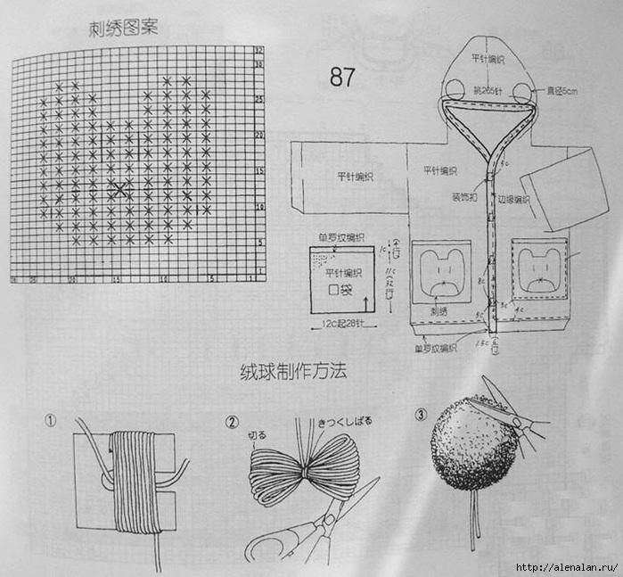 деткий пуловер схема (700x647, 253Kb)