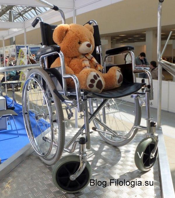 Инвалидная коляска/3241858_integr09 (600x680, 109Kb)