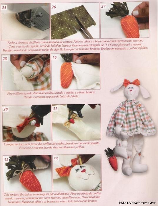 шьем игрушки. выкройки игрушек (4) (537x700, 278Kb)