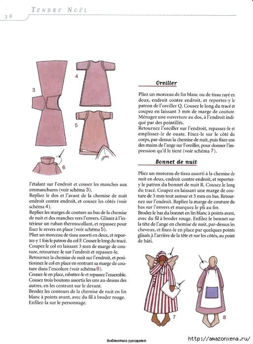 шитье игрушек тильды (21) (514x700, 206Kb)