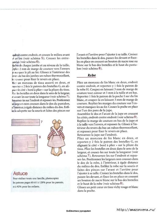 шитье игрушек тильды (27) (514x700, 202Kb)