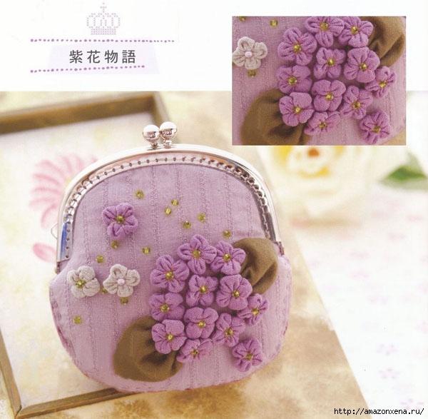 Как сшить кошелек с цветочками из ткани