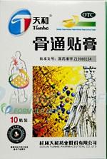 gutongtiegao (150x223, 20Kb)