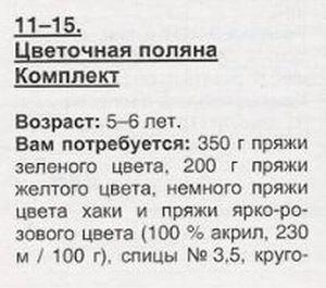 14a5929a157d (1) (300x265, 18Kb)