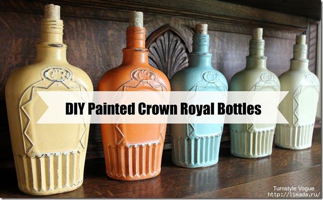 DIY-Painted-Crown-Royal-Bottles_thumb (629x389, 151Kb)
