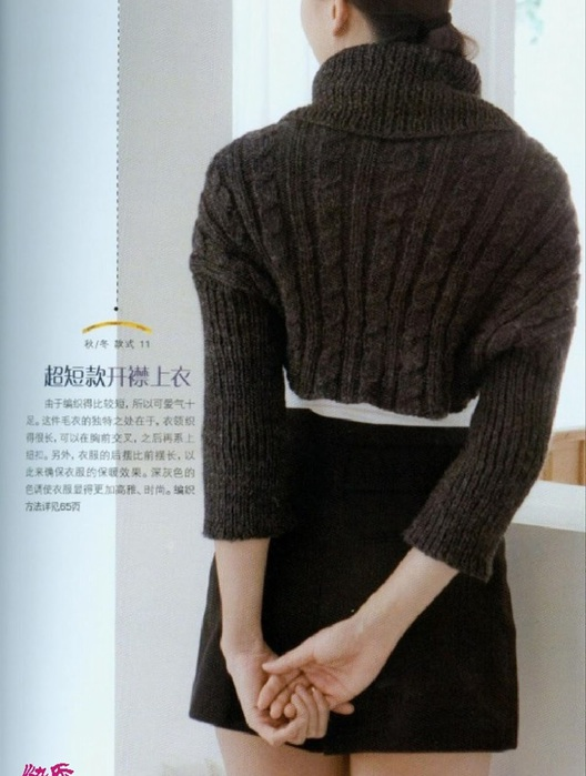 knitted sweater106 (528x700, 98Kb)