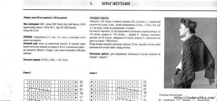 .ъ20 (700x326, 141Kb)