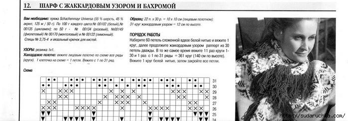 .ъ32 (700x243, 133Kb)