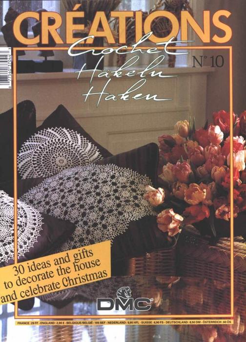 4191962_Creations_Crochet_Hakeln_Haken_10 (504x700, 299Kb)