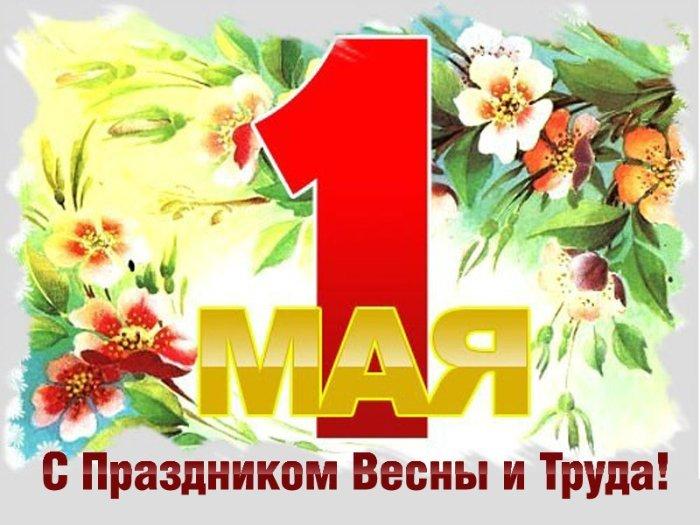 http://img0.liveinternet.ru/images/attach/c/8/100/413/100413476_2441.jpg