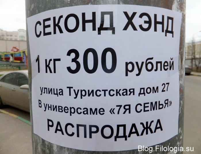 3241858_shops01 (700x537, 70Kb)