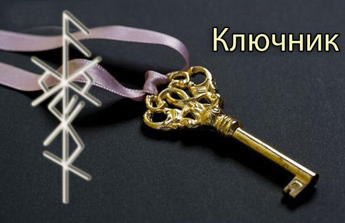 1367475777_Klyuchnik_POISK_RABOTUY (700x453, 76Kb)