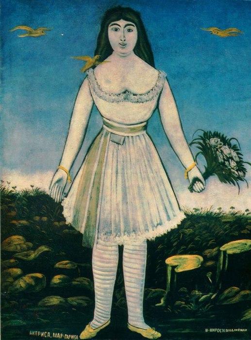 Актриса Маргарита, 1909. (517x700, 89Kb)