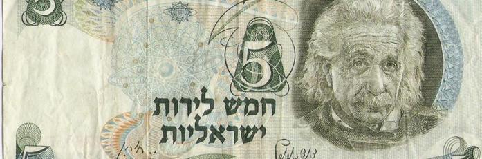 4638534_13211einstein_paper_money940x310 (700x230, 38Kb)